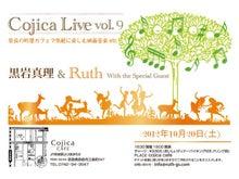 $RUTHのブログ
