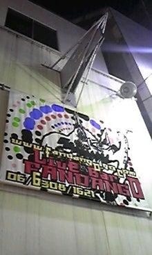 TEGWON OFFICAL BLOG  「ヒデヲの間」-120928_181635.jpg