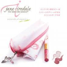 岡山県産ピオーネ果皮エキス由来のレスベラトロール配合化粧品でアンチエイジングを目指す!