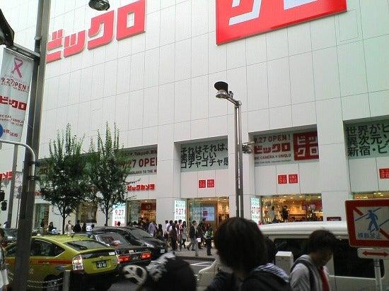 スーパーB級コレクション伝説-bicro