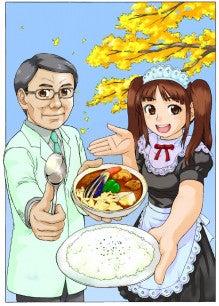 $スープカレーカムイ カムイのユーカラ