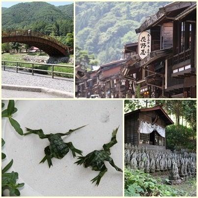 うぉっか★てきーら へべれけ生活-奈良井宿1