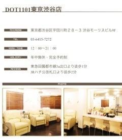峯村優衣 オフィシャルブログ 「MINEMURA YUI」 Powered by Ameba-未設定