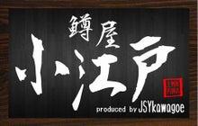 フィッシングジャンボ上州屋川越店     (エリアトラウト部門)