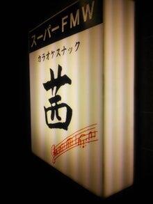 バカボンのパパ日記 これでいいのだぁ~☆-DSC_0823.JPG