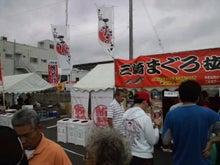 いおりブログ-CA3F0660.jpg