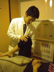 向日市 肩こり.腰痛.関節痛.マッサージスポーツ障害の経絡堂