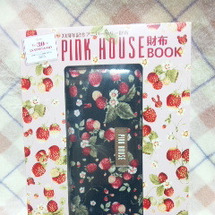 PINK HOUSE…