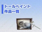 Blue Catのブログ