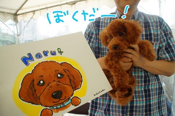似顔絵師ぶぶはこのきまぐれブログ-4サーラプラザ浜松でペット似顔絵