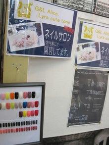 $ピュアサウンド アメリカ村店【スタッフブログ】