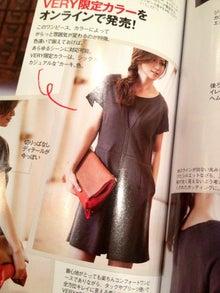 星玲奈オフィシャルブログ「Reina's Diary」Powered by Ameba-IMG_6706.jpg