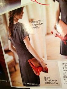 星玲奈オフィシャルブログ「Reina's Diary」Powered by Ameba-IMG_3417.jpg