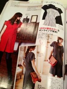 星玲奈オフィシャルブログ「Reina's Diary」Powered by Ameba-IMG_3584.jpg