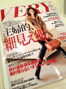 星玲奈オフィシャルブログ「Reina's Diary」Powered by Ameba-IMG_7471.jpg