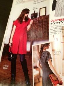 星玲奈オフィシャルブログ「Reina's Diary」Powered by Ameba-IMG_4363.jpg