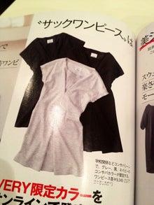 星玲奈オフィシャルブログ「Reina's Diary」Powered by Ameba-IMG_5852.jpg