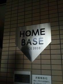 羽村亜美「BASE BEER」-1348981104337.jpg