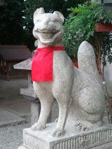 $源九郎稲荷神社のブログ