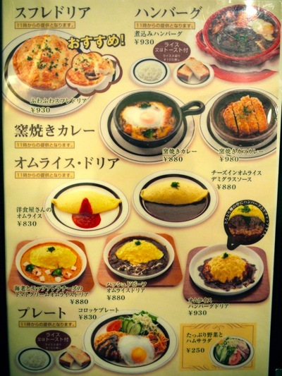 http//stat.ameba.jp/user_images/20120930/18/furomi/1e/b2/j/o0400053312213592245