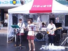 Think Band Official Blog-ミュージックレビュー八戸2012_yuzupon