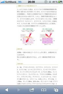 梶恵理子オフィシャルブログ「えりちゃんぶろぎゅん」Powered by Ameba-image
