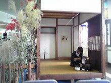 富士北麓通信~☆-09290033.JPG