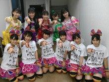 ももいろクローバーZ 百田夏菜子 オフィシャルブログ 「でこちゃん日記」 Powered by Ameba-rps20120930_204702.jpg