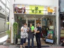 """看板犬メイの""""ごきげんよう""""-2012093023140000.jpg"""