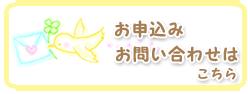 横浜港北区・ベビーマッサージで産後を楽しく!