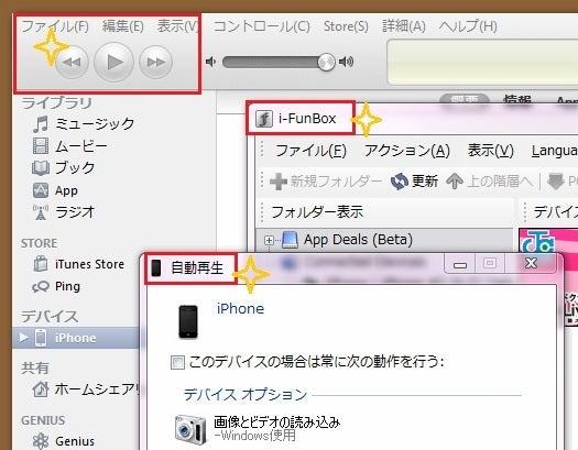 6ヶ月以内に月収50万円を本気で掴む方法-ifunbox_1