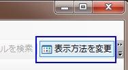 6ヶ月以内に月収50万円を本気で掴む方法-ifunbox_5b