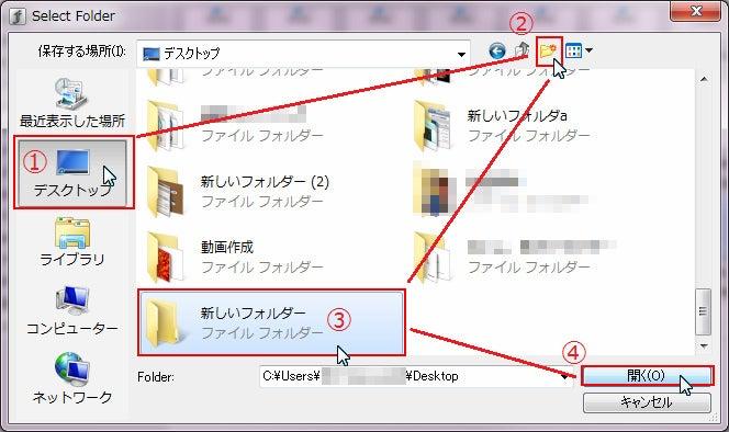 6ヶ月以内に月収50万円を本気で掴む方法-ifunbox_9