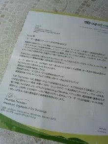 HAPPY&ENJOY primecafe ~ 甲子園 プライムカフェ-TS3U0341.jpg
