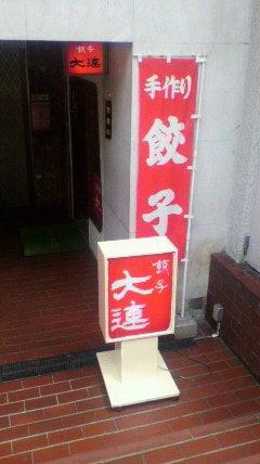 長谷川康之オフィシャルブログ「キング・オブ・ちょいワルオヤジの華麗なる日々」Powered by Ameba