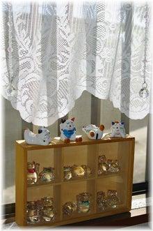 毎日はっぴぃ気分☆-ガラスネコ・陶器ネコ・サンキャッチャー