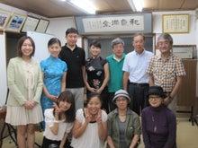 ケイ語学教室のブログ-ご来場頂きありがとうございました