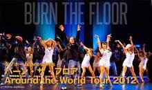 $ルチアーノショーで働くスタッフのブログ-Burn the Floor