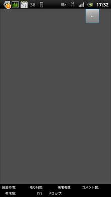 ニューニコ!-縦画面時 コメント拡張