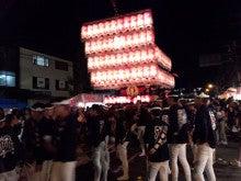 川崎亜沙美の岸和田魂~バッチバチ~-IMG_20120916_214038.jpg