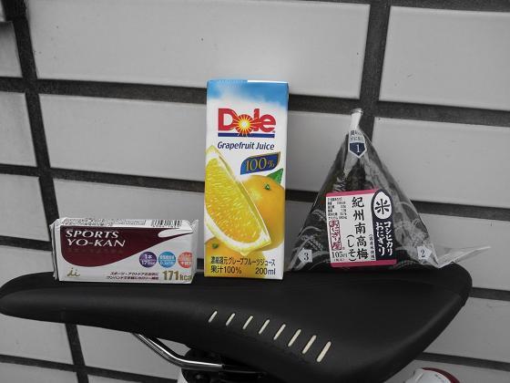 お気楽自転車生活-スポーツ羊羹