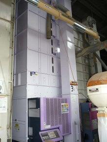 小島米店のブログ-新設された遠赤乾燥機