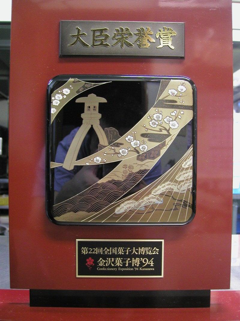 長崎県諫早の轟渓流(とどろきけいりゅう)へお越しの際はぜひお寄りください。