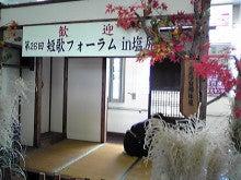 富士北麓通信~☆-09290031.JPG