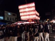 川崎亜沙美の岸和田魂~バッチバチ~seasonⅡ。-IMG_20120916_214038.jpg