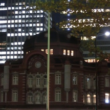 東京駅 ライトアップ
