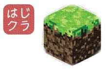 minecraft.jarのアップロードとダウングレードまとめ☆【ダウンロード】