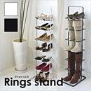 【玄関収納/インテリア】【送料無料特典あり】シューズラック Rings(リングス)スタンド 靴 収納 下駄箱