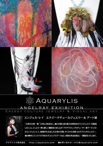 アーティストANGEL RAYの翼の生えたクリスタル☆