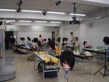 モード塾のブログ